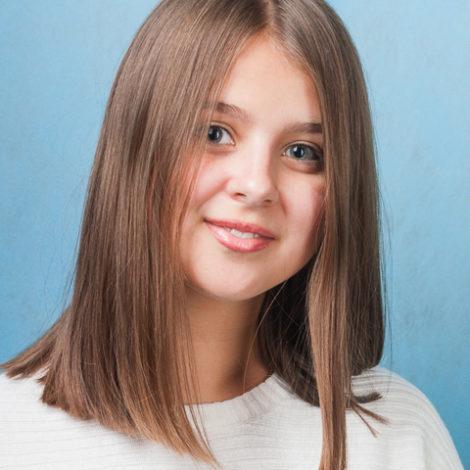 Бородина Диана Алексеевна