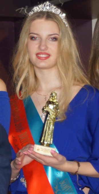 Рогачкова Елизавета Ивановна (Москва)